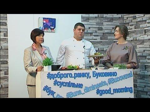 UA: БУКОВИНА: Кулінарний майстер-клас від Олександра Подоляна