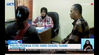 Polres Pasuruan Periksa Istri yang Dijual Suami - SIS 10/07