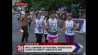24 Oras: Mga lumahok sa fun run sa Maynila, nagbasaan; ilang celebrity, nakisaya rin