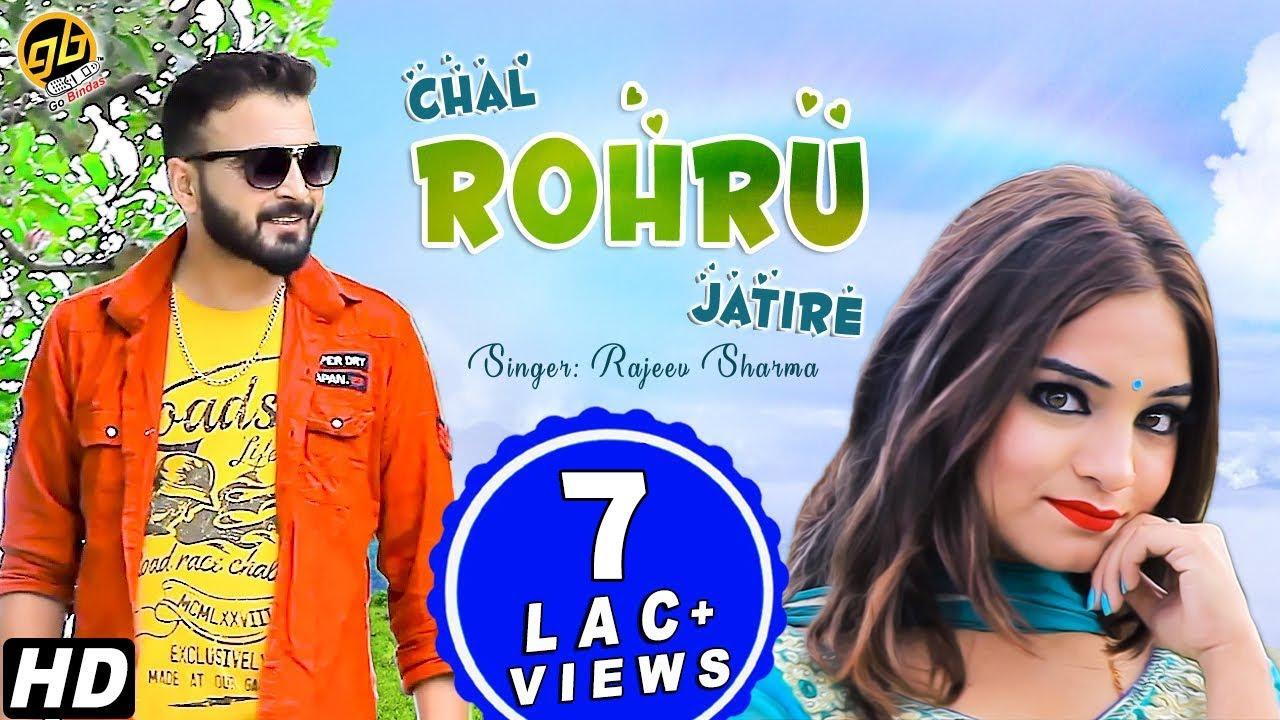 "Download Rajeev Sharma New Himachali Love Song 2019 ""Chal Rohru Jatire"" , HD Video Himachali Hits"