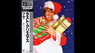 Wham! - Last Christmas (Pudding Mix Edit) (Japan 12