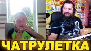 ПИАНИСТ В ЧАТ РУЛЕТКЕ / ЮНЫЙ БИТБОКСЕР (37 выпуск)