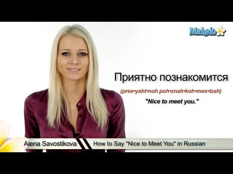How to say nice to meet you in russian youtube how to say nice to meet you in russian m4hsunfo