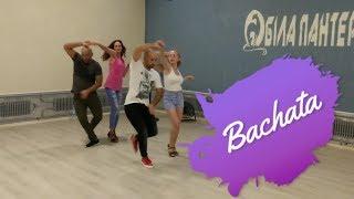 Bachata 2018 Lviv Dance