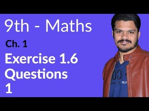 9th Class Math, Lec 1, Exercise 1 6 Question no 1 - Ch 1 Matrices - Matric  part 1 Math