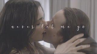 Disobedience | Ronit + Esti - Never Let Me Go