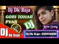 Gori Tohar Pyar ( Gunjan Singh) Ka New bhojpuri love song 2020 Dj Dk Raja Laxamanpur Mix Hindiaz Download