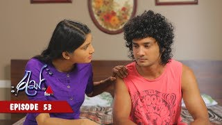 Ras - Epiosde 53 | 18th March 2020 | Sirasa TV - Res Thumbnail