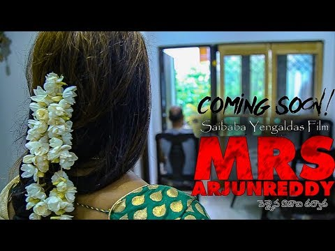 Mrs.arjun Reddy Teaser