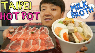 MILKY SOUP & BEST All You Can Eat HOTPOT in Taipei thumbnail