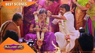 Kalyana Veedu - Best Scenes | 13 Nov 2020 | Sun TV Serial | Tamil Serial