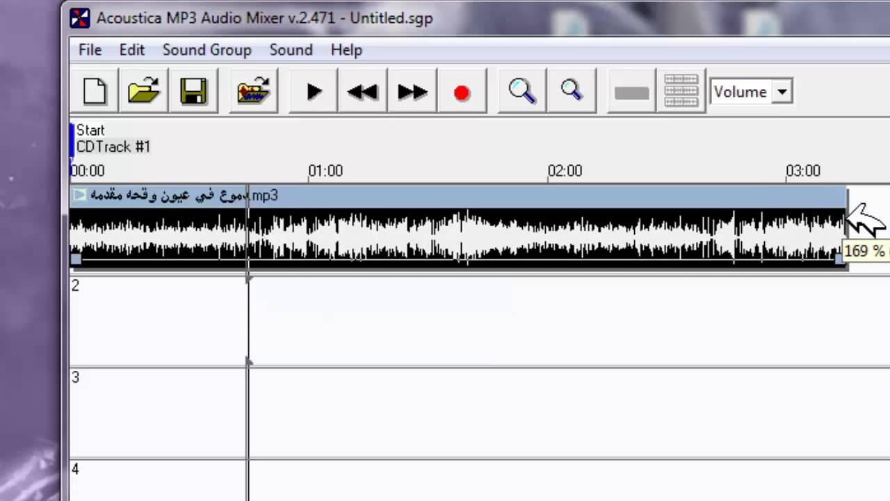 تحميل اغنية تبوسني mp3