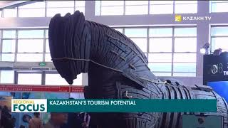 Kazakhstan's tourism potential was presented in China