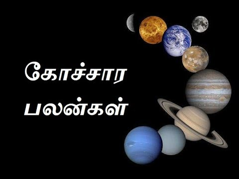 vedic match making astrology