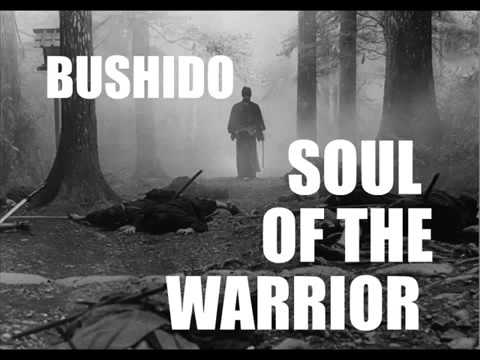 The Last Samurai - That Is Bushido from YouTube · Duration:  1 minutes 37 seconds