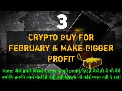 3 Crypto buy for February 2021 | best cryptocurrency to invest in 2021 | top altcoins to buy now