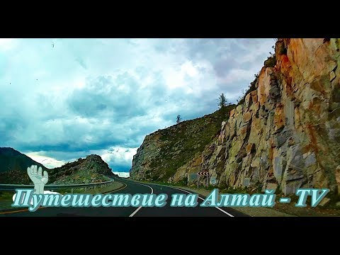 Подъем на перевал Чике-Таман