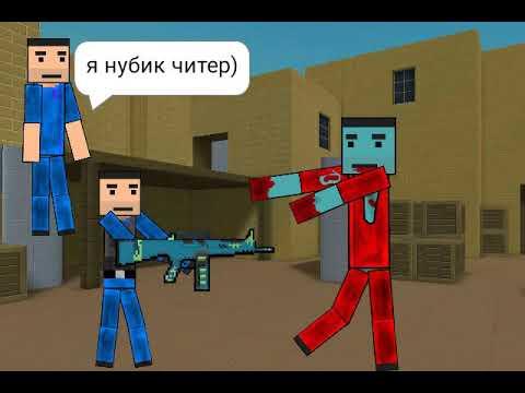 Нубик и про против зомби босса(первая анимация)