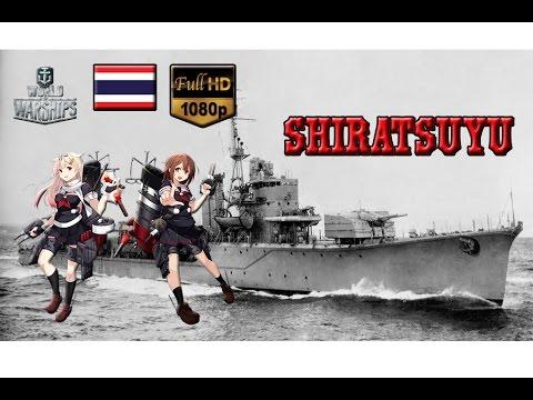 how to play shiratsuyu world of warships