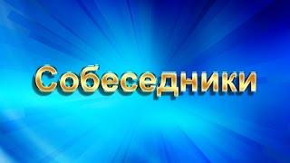 Судьба социологии в России