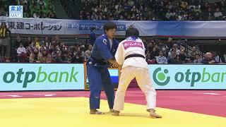 柔道グランドスラム東京 女子57kg級 1回戦 山本杏vsキムジス