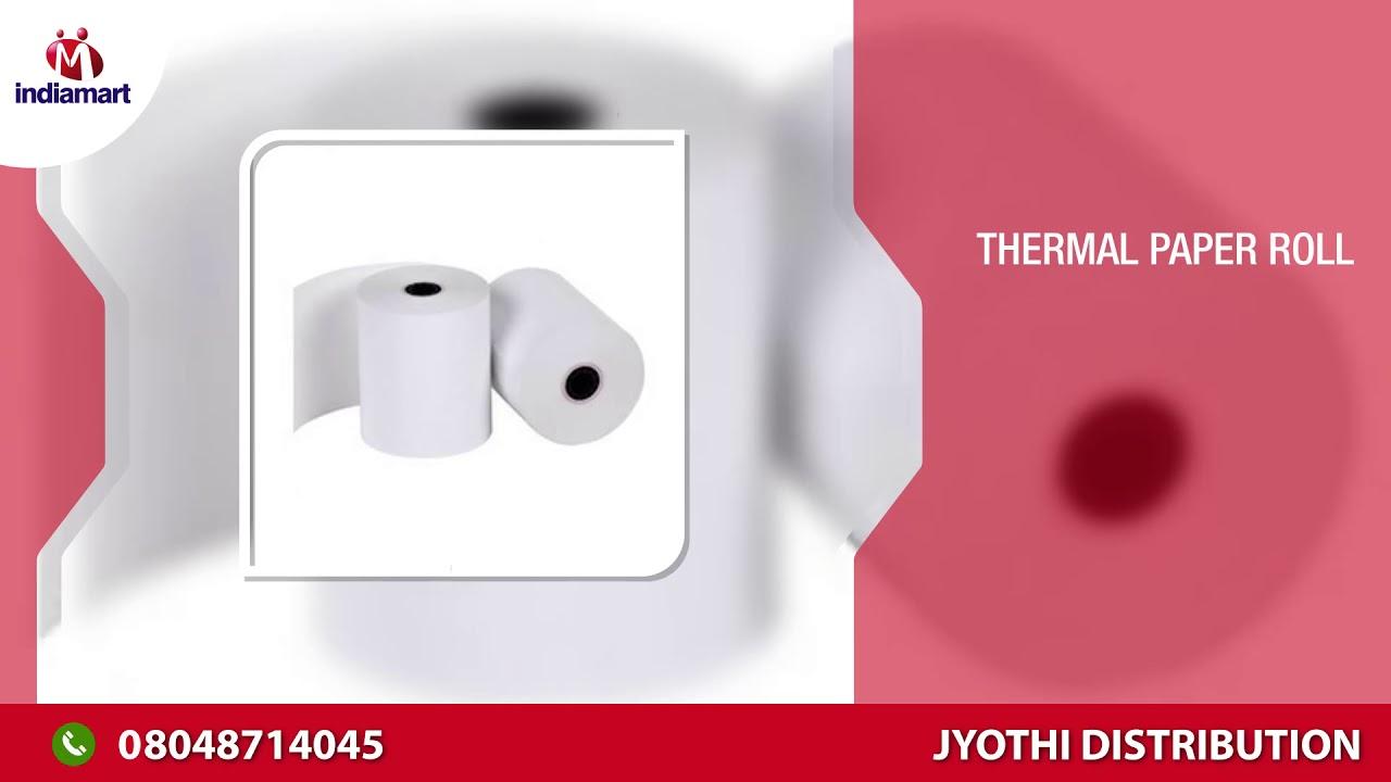 Retail POS Thermal Printer RP 100 Ethernet & USB