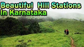 Top 5 Must visit Hill Stations in Karnataka - विदेशी Holiday Destinations को मात देता है कर्नाटक