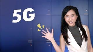 5G จะมาแล้ว 5G คืออะไร 5G มีประโยชน์อย่างไร | Digital Thailand