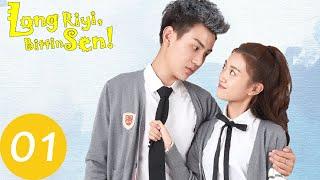 Long Riyi, Bittin Sen! | 1. Bölüm | Dragon Day, You're Dead | 龙日一你死定了 | Hou Pei Shan, Anson Qiu