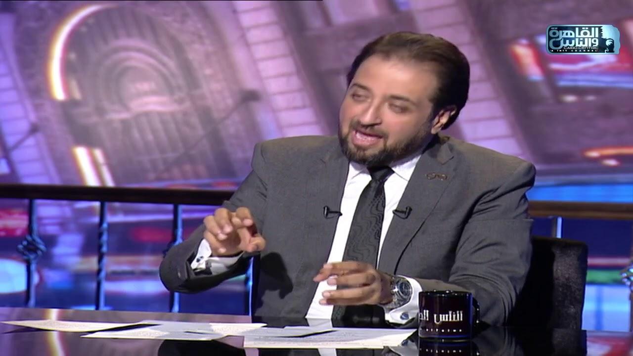 القاهرة والناس   الناس الحلوة مع د/ أيمن رشوان الحلقة الكاملة 29 يوليو 2020