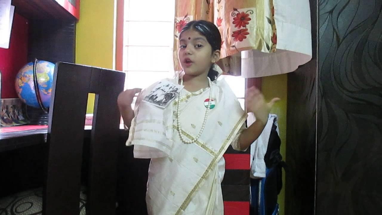 short speech on sarojini naidu