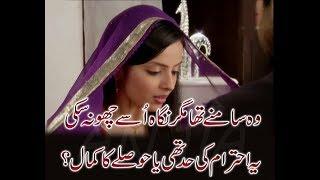 Best 2 Lines Shayari, Sad Shayari, Love Shayari, Dukh Bhari Shayari, Heart Touching Shayari