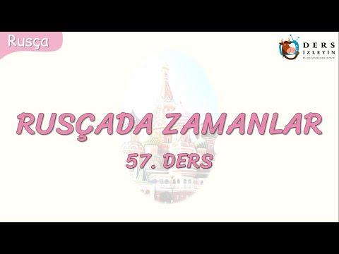 RUSÇADA ZAMANLAR 57.DERS (RUSÇA)