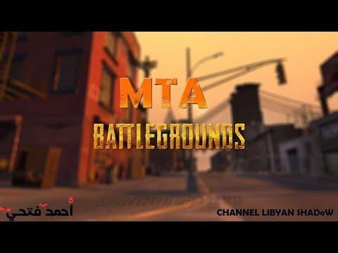 MTA 1.4 TÉLÉCHARGER