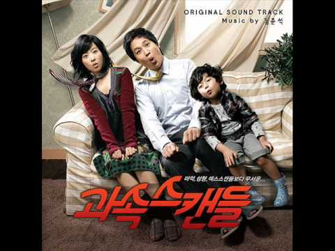 Perhaps That - Park Bo Young