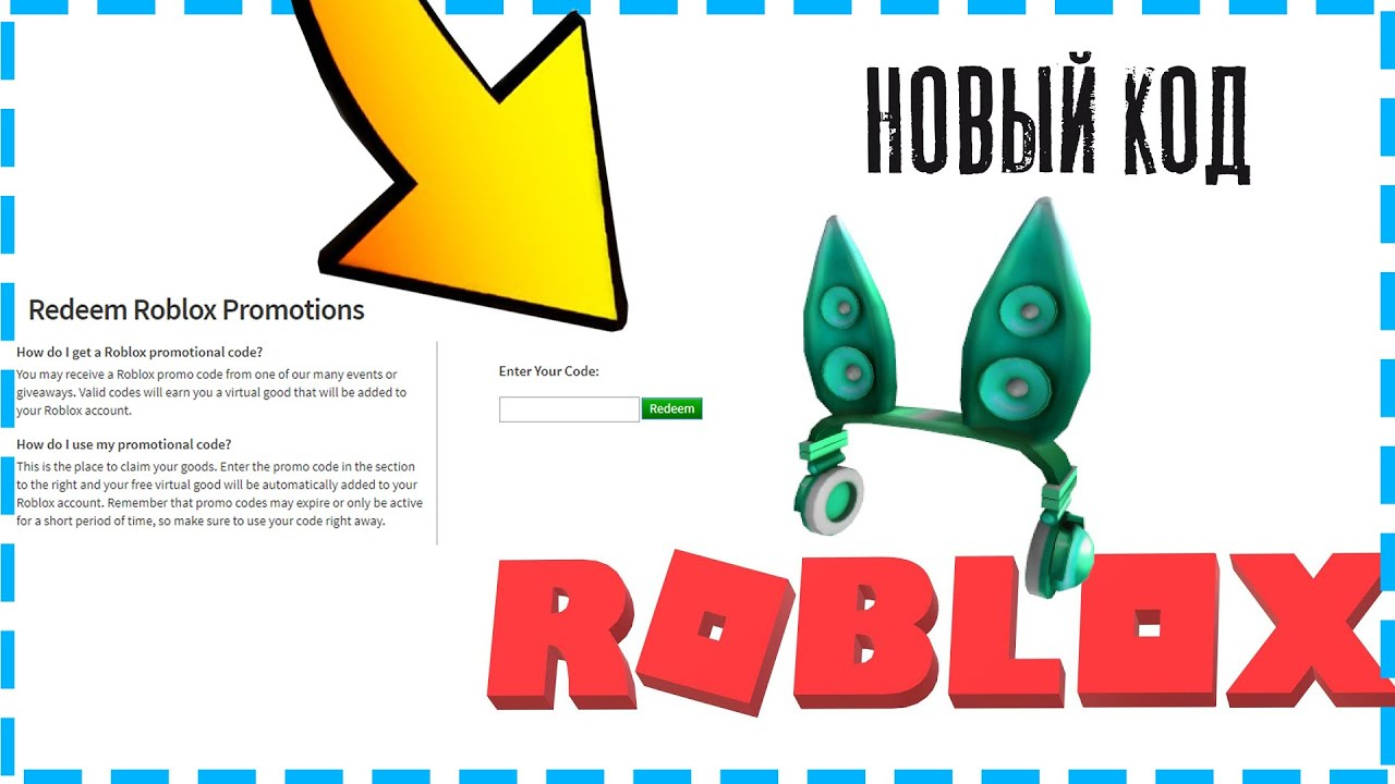 Roblox Download Mac 2020
