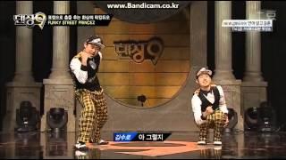 140620 Mnet 댄싱9 이유민&정상현 드래프트 cut