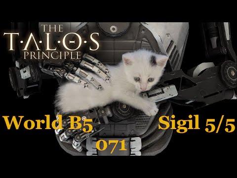 The TALOS Principle gameplay PL świat B5 071 Sigil I 5/5 czerwony Aleja Czujników Nacisku