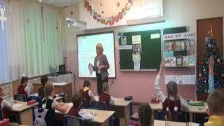 Видео-урок учитель Лазуренко М.П.