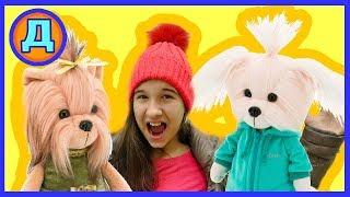 СОБАКИ Лаки Доги (Lucky Doggy от Orange Toys) ищу куклы лол, покупаю акварельные карандаши для ООАК