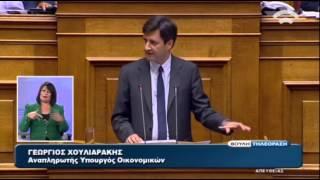 Χουλιαράκης: Τα ελλείμματα ανήκουν στο παρελθόν του παλαιού δικομματισμού