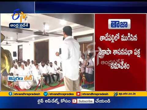 CM YS Jaganmohan Reddy to have 5 Deputy Chief Ministers