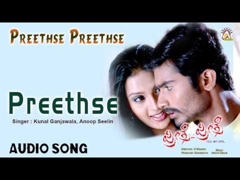 Preethse Preethse I