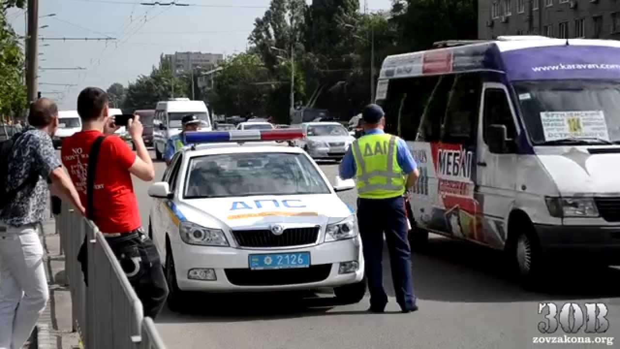 собрался Штрафы за стоячих пассажиров внезапному