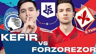 КУБОК ФИФЕРОВ - КЕФИР VS ФОРЗОРЕЗОР | 3 ТУР