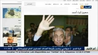 الصحف العالمية.. المناضل حسين آيت أحمد يرحل