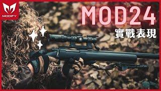 MOD24X的實戰表現