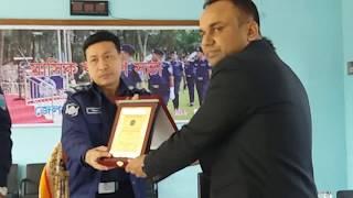 Fairwell of Insp Md. Afzal Hossain Talukdar, Crime Section, Habiganj Police. Beradona, Tangail.