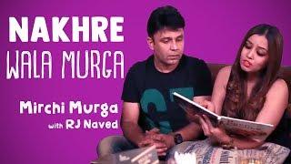 Nakhre Vala Murga | Mirchi Murga | RJ Naved | Radio Mirchi