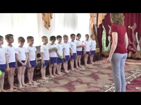 Физкультурное занятие детский сад №3 г.Лабинск